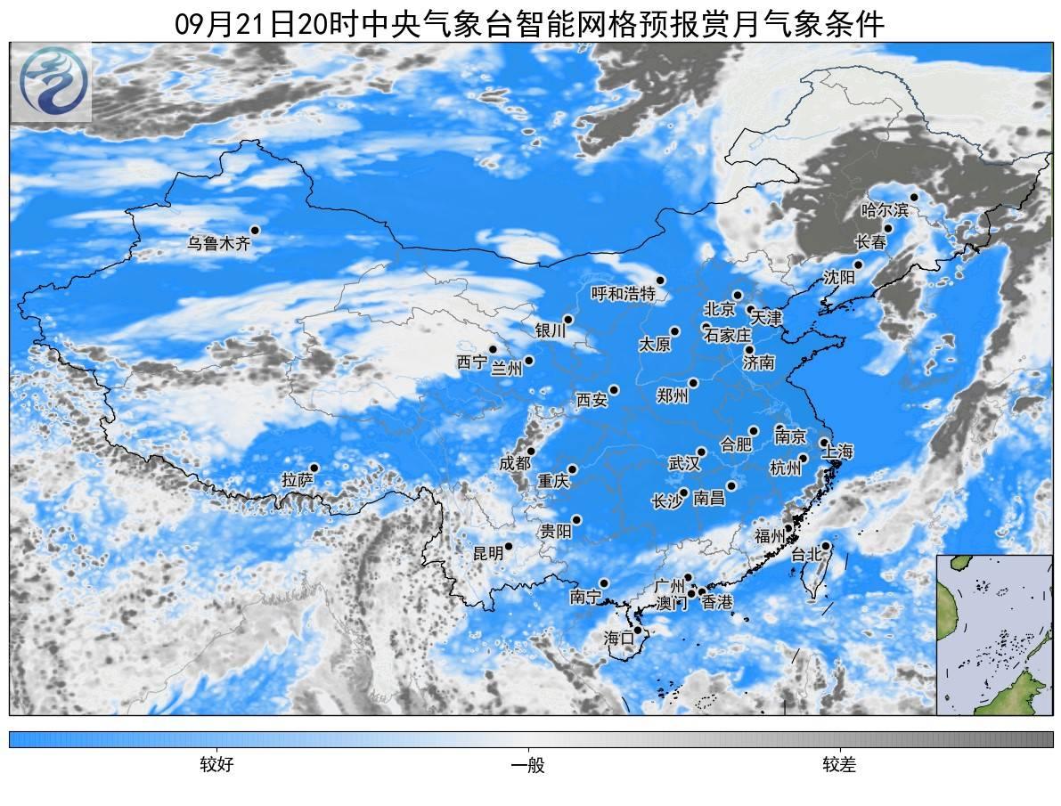 中秋假期前期各地雨水多,中秋节当日全国大部天晴有利赏月