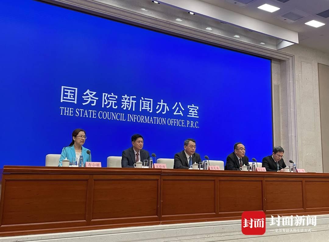 最高检驻中国证监会检察室将履行四个职责