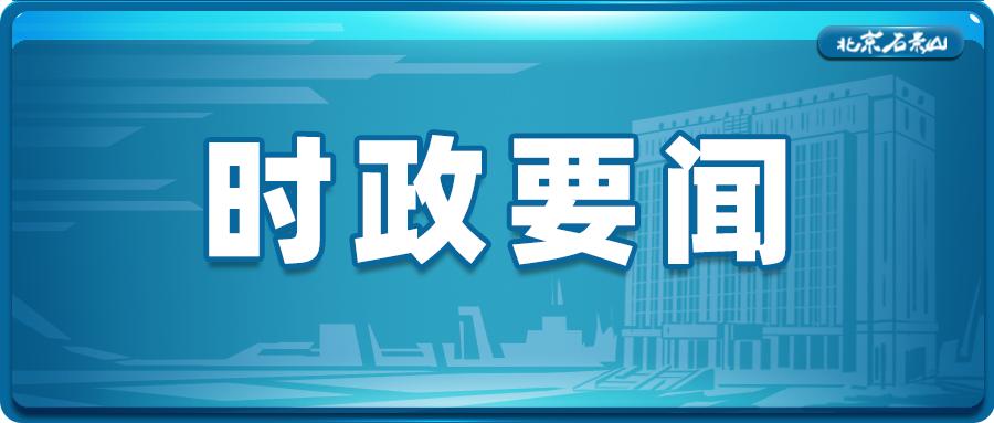 2021中国科幻大会筹备工作持续推进