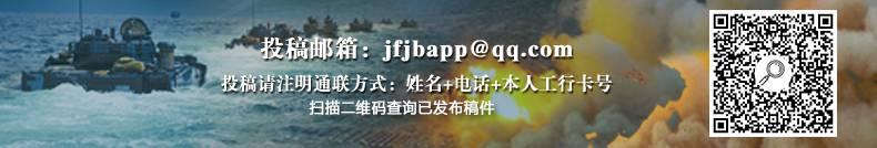 中国将与RCEP成员国共同推动协定如期生效