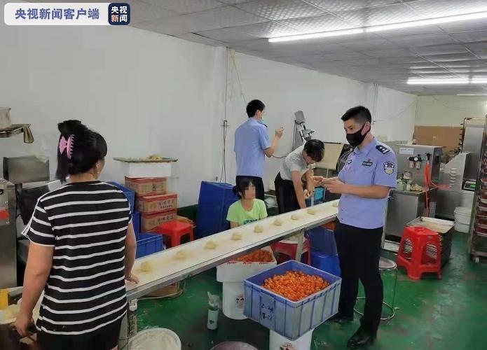 """广州公安侦破""""9・08""""特大生产销售假冒知名品牌月饼专案"""