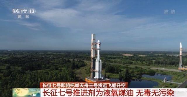"""揭秘!看长征七号运载火箭如何成为天舟货运飞船的""""专属座驾"""""""