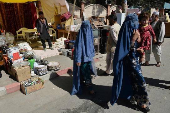喀布尔临时市长命令女雇员暂留家中,可继续获得薪酬