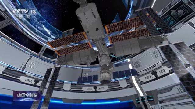 神舟十三号航天员在轨驻留半年要完成哪些任务?官方回应