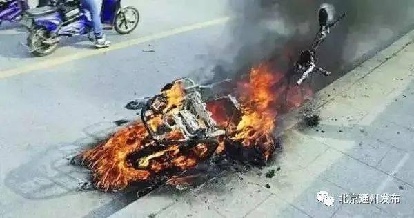 电动自行车燃爆事故触目惊心!这些安全事项一定要注意!