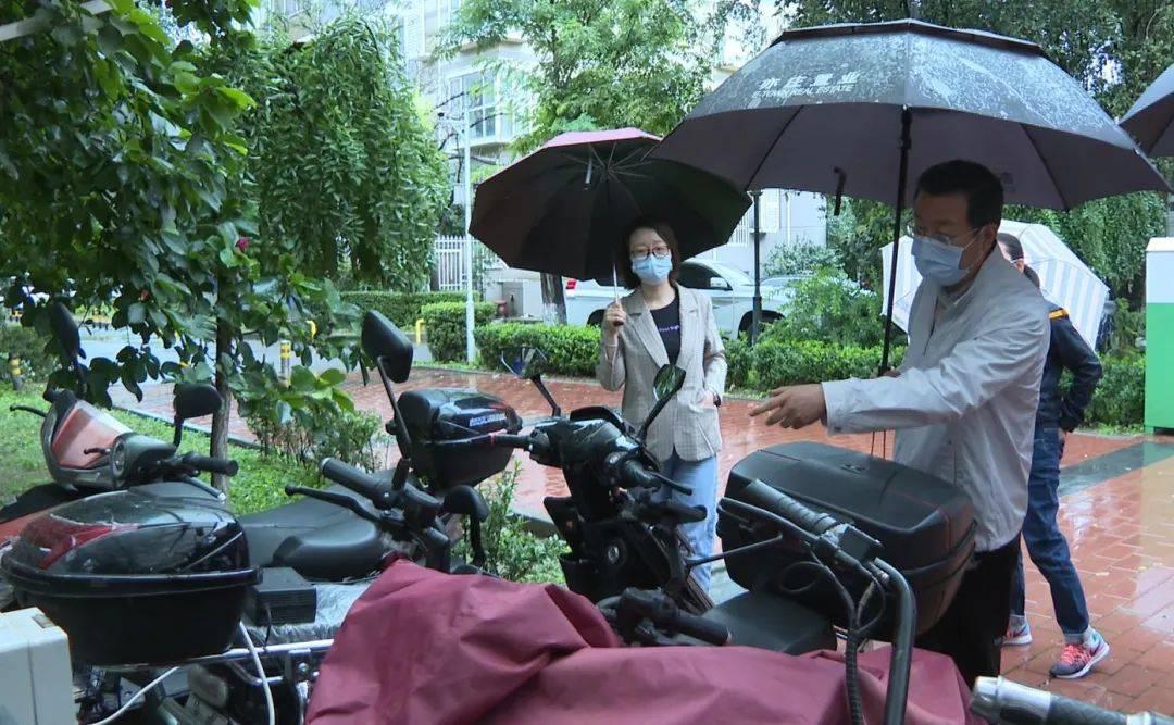 北京经开区启动电动自行车安全管理及充电设施专项检查