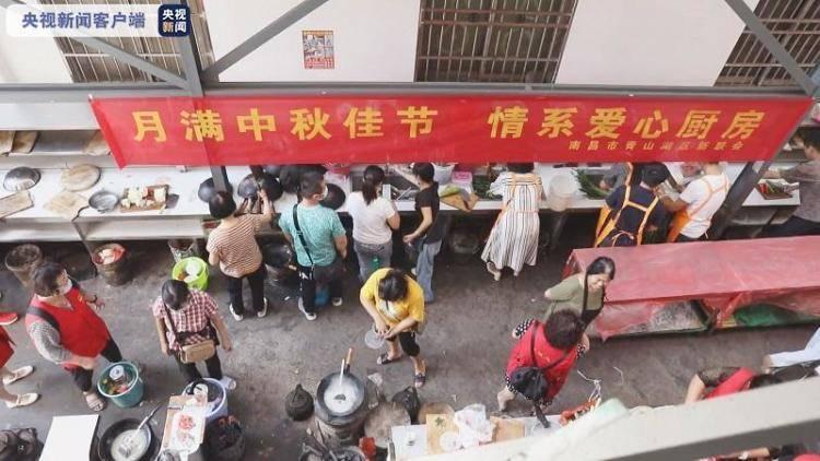 """亲人生病不能回家团圆 江西南昌 """"爱心厨房""""里共享""""中秋味"""""""