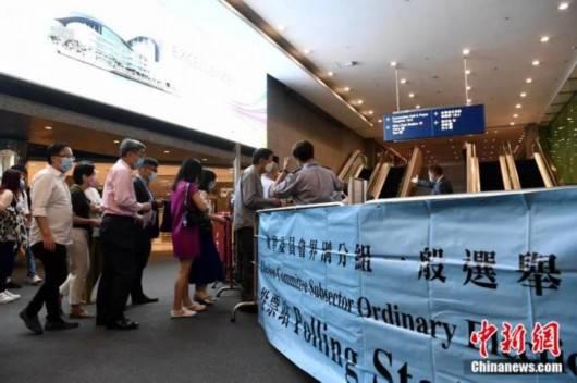 来了!香港选委会新选委产生