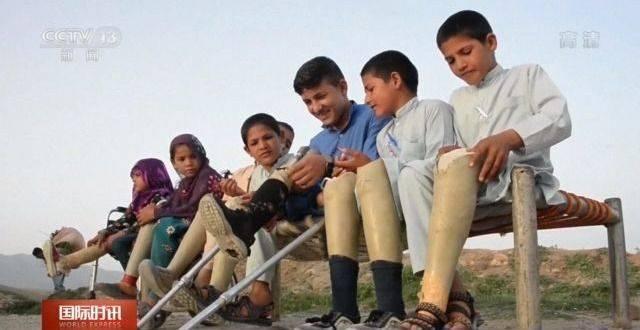 10个孩子3死7残 战争给这个阿富汗家庭带来的伤痛仍在持续