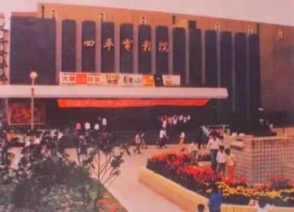 """四平电影院改建引发""""回忆杀"""",征集人民建议31条逾半数被采纳"""