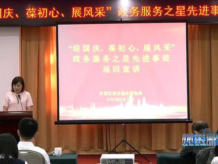 怀柔区杨宋镇积极布局咖啡业态 打造影都新亮点