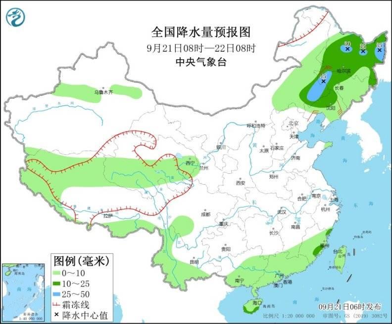 内蒙古东南部和东北地区有中到大雨