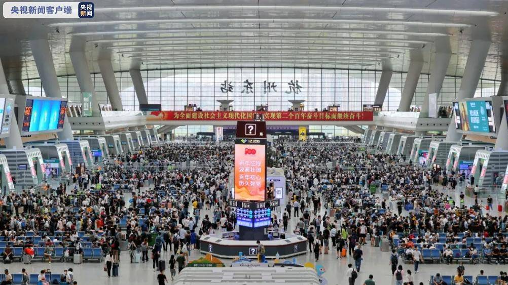 """小长假开启""""返程模式"""",长三角铁路计划增开98趟旅客列车"""