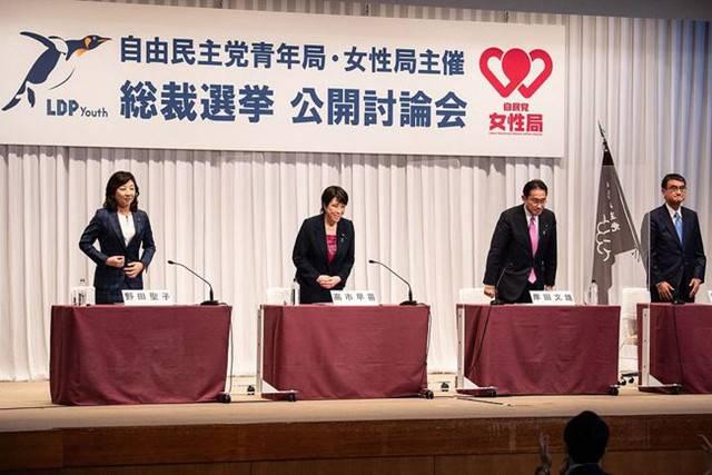 河野民调领先,两女两男争日本首相之位,这些候选人都要出什么大...