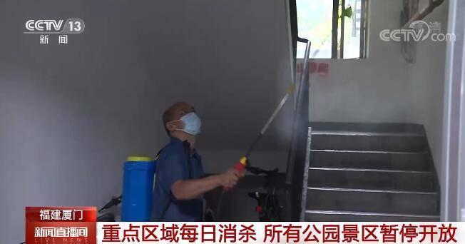 新冠肺炎疫情防控 | 福建厦门启动一万套租赁保障房作为隔离用...
