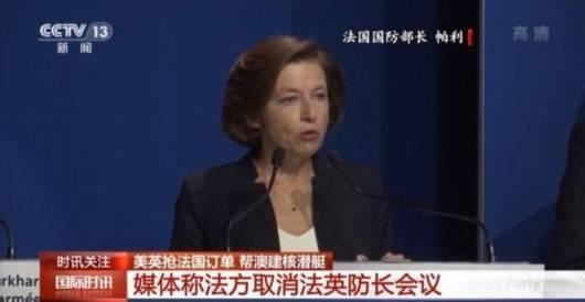 """美英抢法国订单帮澳建核潜艇 西方盟友暴露""""塑料兄弟情"""""""
