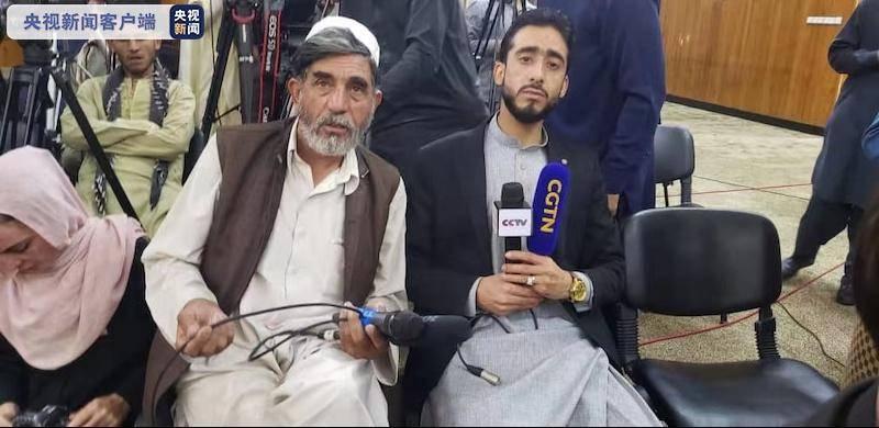 总台现场报道丨阿富汗塔利班最新发布会:新任命的官员将包括非塔...