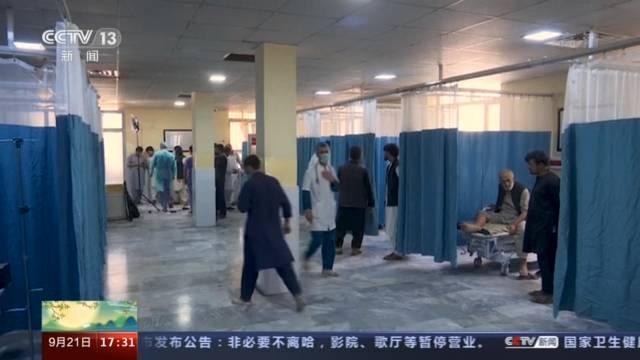 阿富汗经济民生面临困境 医务人员呼吁国际援助