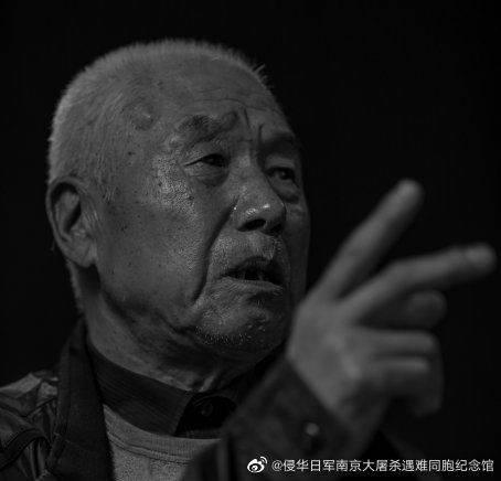 又一位!南京大屠杀幸存者傅兆增离世