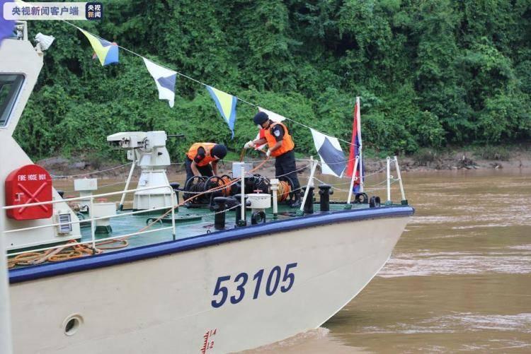 第109次中老缅泰湄公河联合巡逻执法行动中秋启航