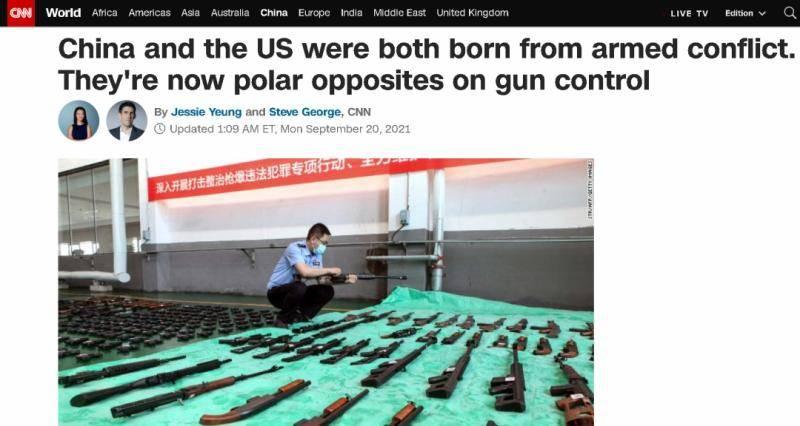 CNN就这一丁点的客观,都让美国反华势力心态爆炸