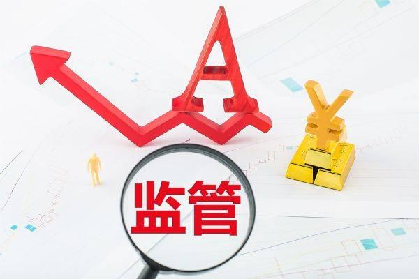 ?农发行河南省分行原副行长杨百路严重违纪违法被开除党籍