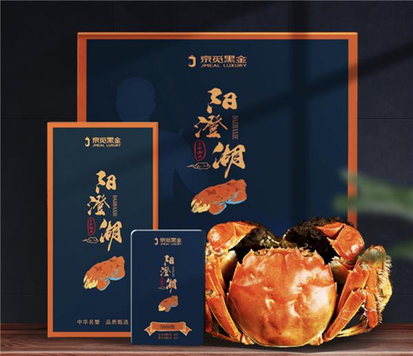 快乐溢出屏幕!中国农民丰收节晚会邀你歌舞庆丰收