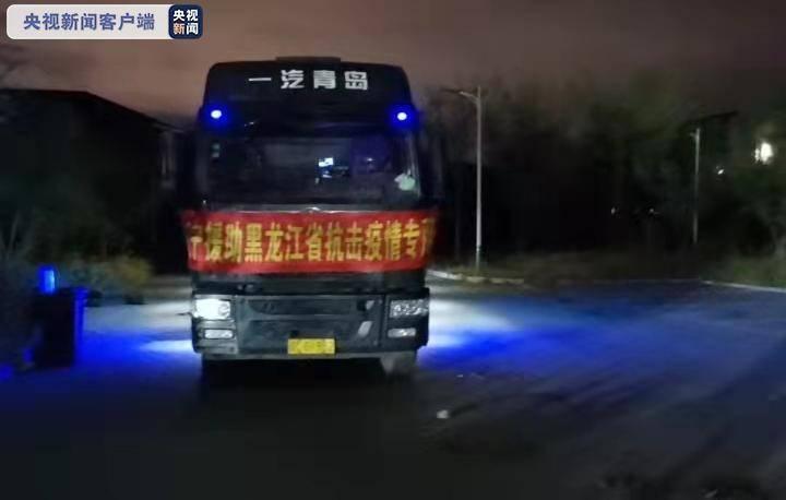 辽宁支援哈尔滨核酸检测队将在9月23日凌晨到达哈尔滨市