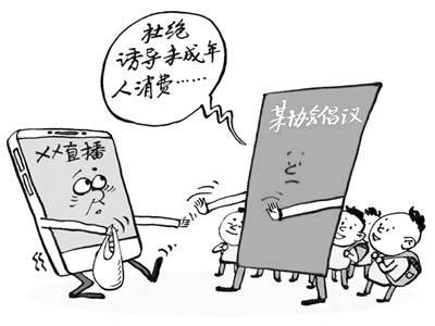 大连市政府副秘书长杨济时:依托大商所有效放大期货市场功能 提升区域性金融中心影响力