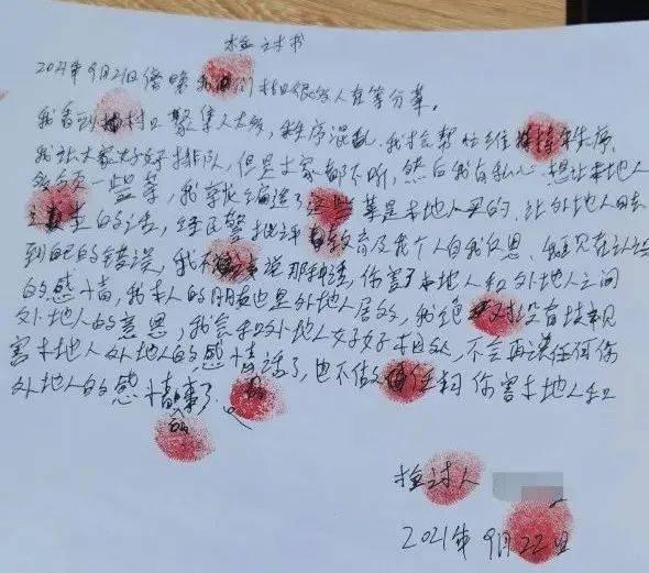 """网传""""同安区生活物资只卖本地人不卖外地人""""?谣言!"""