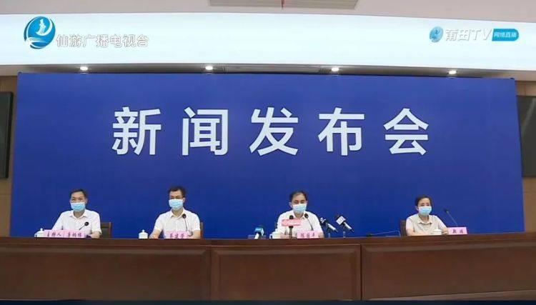 莆田新增3例在仙游!已有多例患者连续两次核酸检测阴性