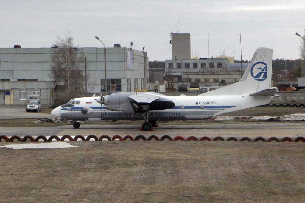 俄罗斯失联的安-26飞机残骸被找到,将展开搜救
