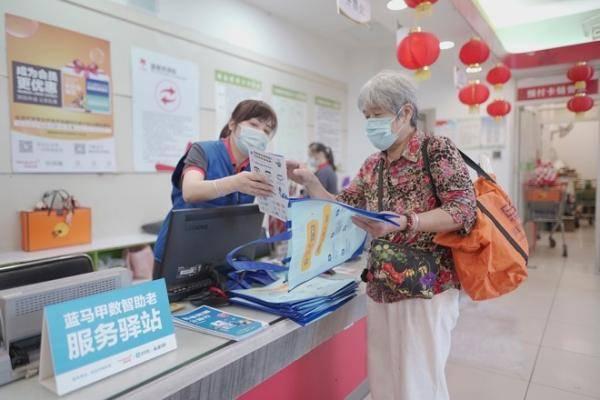 """杭州年内建两百个""""蓝马甲""""数智助老服务站:教老年人用手机"""