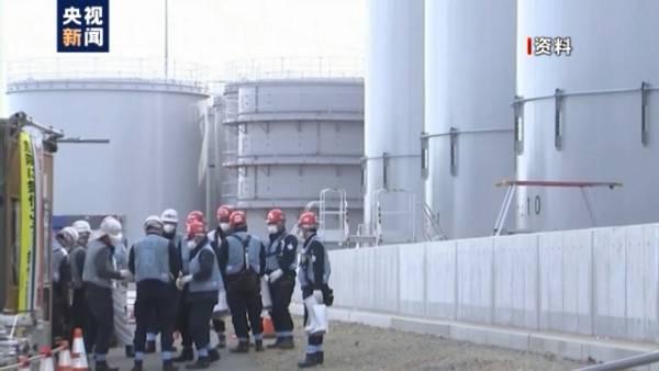 日韩就排放核污染水入海计划在原子能机构年会上展开辩论[图]