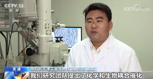我国突破人工合成淀粉技术 详细解读→