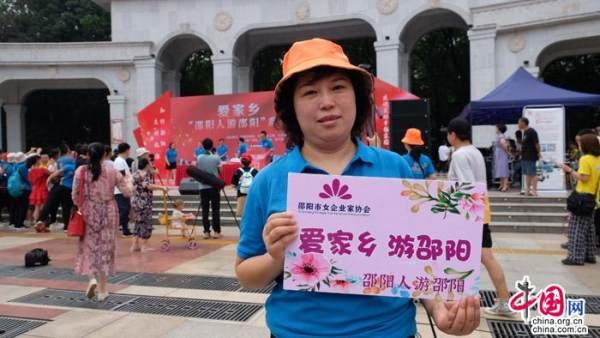 邵阳人游邵阳:传承红色基因 推进党史学习走实