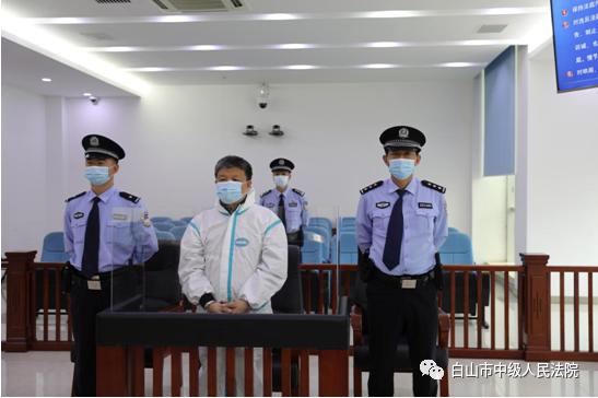 受贿1590余万元,吉林市政协原副主席张恩波一审被判7年