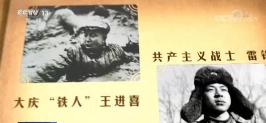 中国共产党人的精神谱系 | 砥砺奋进的每一步 凝聚劳动者们勤...