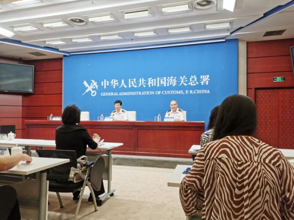 海关总署:持续优化综合保税区保税监管模式 截至8月底,享...