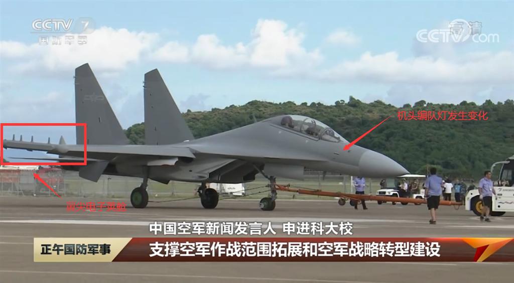 歼-16D首秀珠海航展,在前沿作战中甚至比歼-20更重要