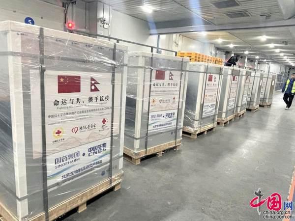 中国红十字会向尼泊尔援助10万剂新冠疫苗[组图]