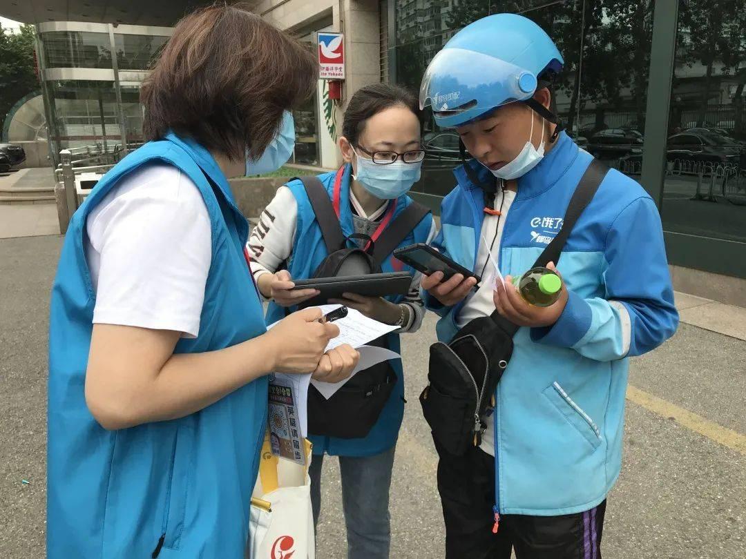 和平街街道总工会开展网约送餐员入会宣传活动