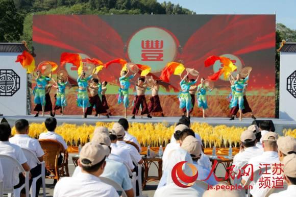 2021江苏盱眙农民丰收节举行 一批涉农项目签约