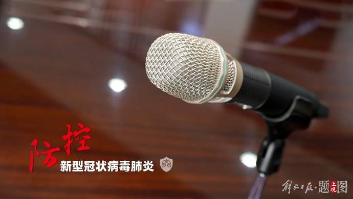 黑龙江绥化市3名阳性感染者为共同居住一家人,行动轨迹公布