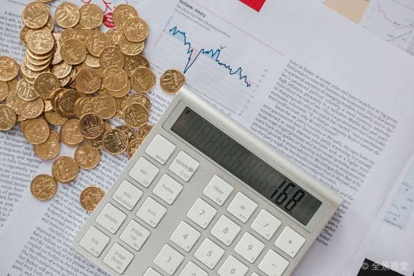 ?人民币国际化取得积极进展