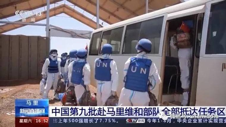 中国第九批赴马里维和部队抵达任务区