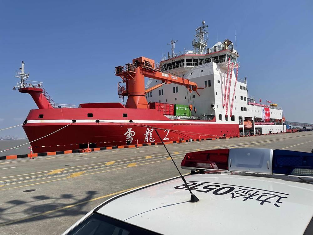 """""""雪龙2""""号从北极回家了!上海边检为人员快速办理入境手续"""