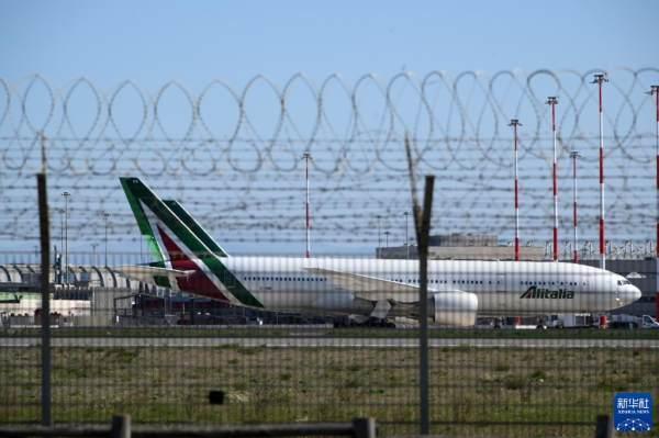 意大利航空运输公司开始运营[组图]