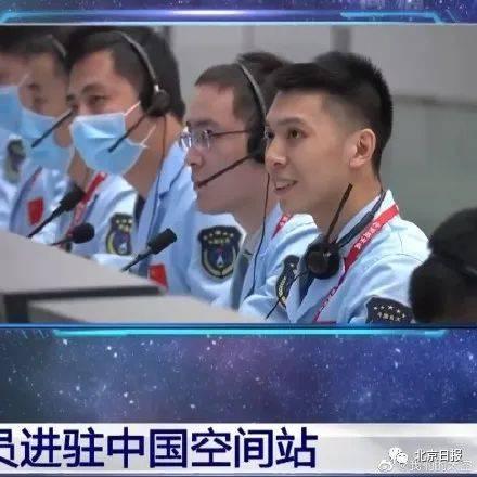 """""""'北京明白'笑得开心,我们就安心了!"""""""
