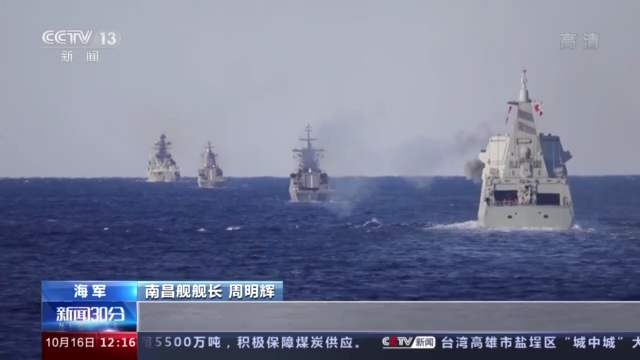 """中俄""""海上联合-2021""""演习 多个海上实战化课目演练打响"""